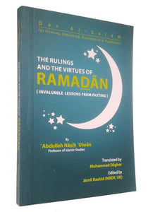 The Rulings & The Virtues of Ramadan (English) from Dar AL-Salam Pocket Size - Arabian Shopping Zone