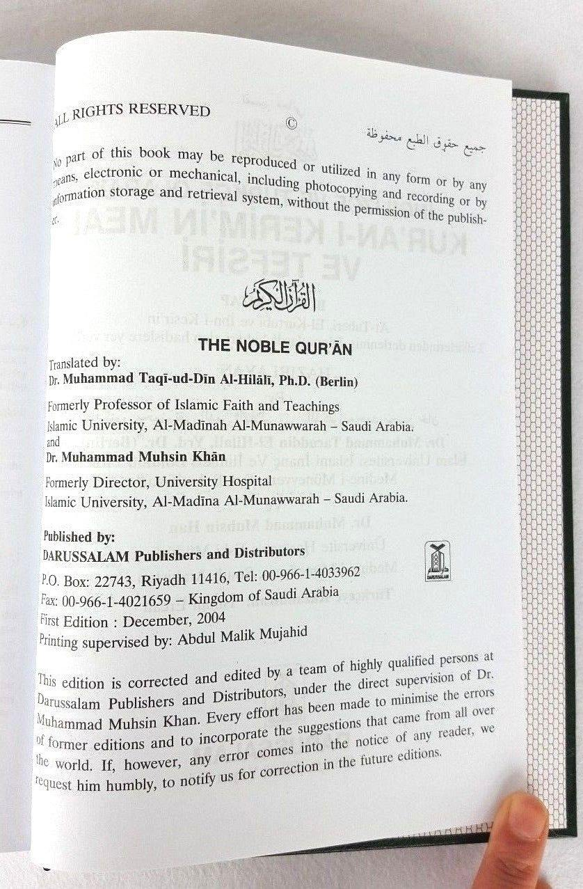 The Noble Quran Large(24*17cm 10*7inch) with Arabic/English/Turkish