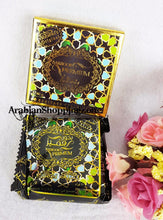 Nabeel HIGH QUALITY BAKHOOR INCENSE HOME BUKHOOR  UAE 40g    بخور - Arabian Shopping Zone