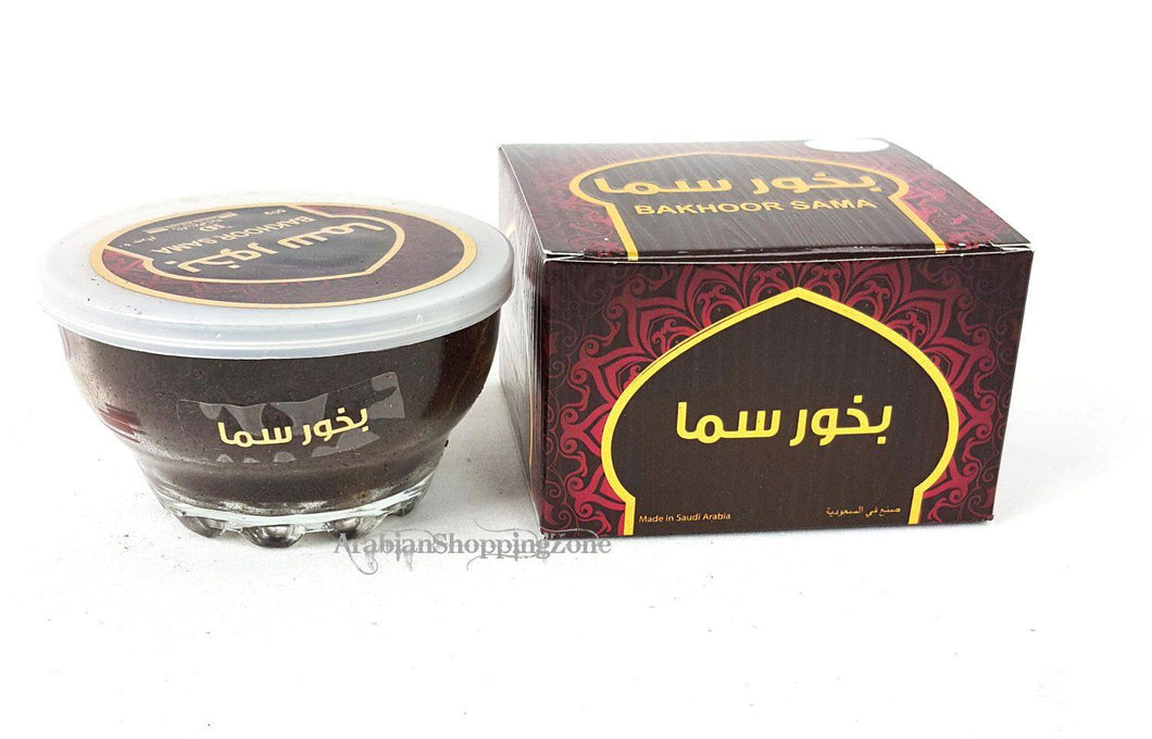 Banafa Arabian Incense BAKHOOR Fragrance