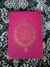 Colorful Rainbow Quran | Koran | Leather Hard Cover 17*12cm(7*5inch) - Arabian Shopping Zone