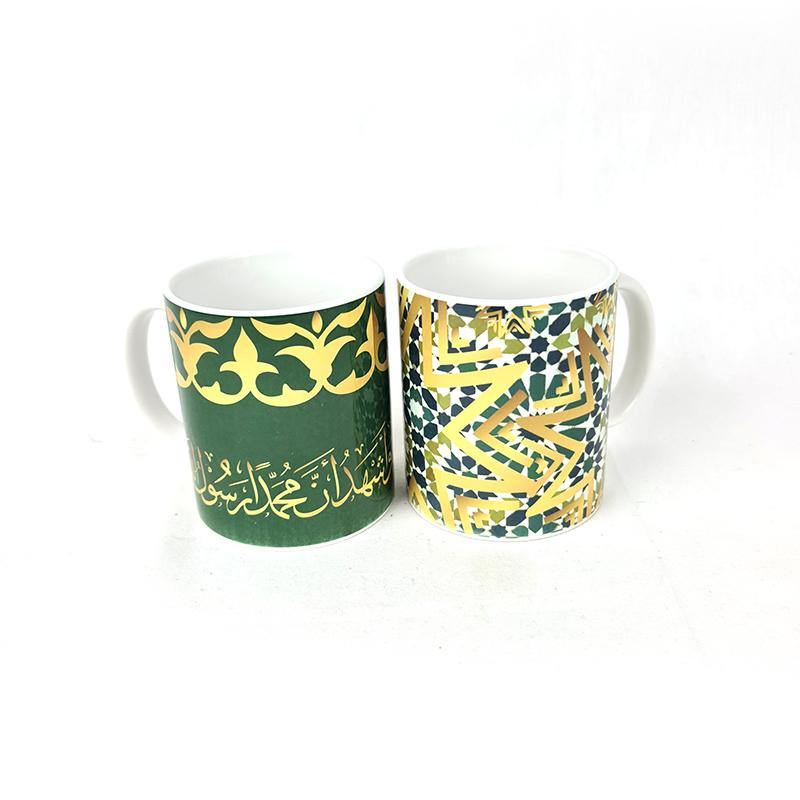 Eid Gift Mugs/Printed Islamic Coffee Mugs A-02