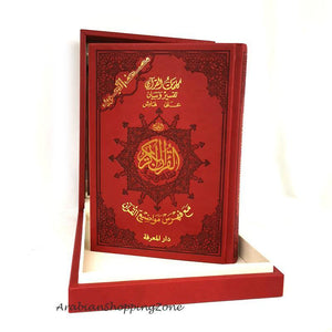 Luxury Tajweed 24*17