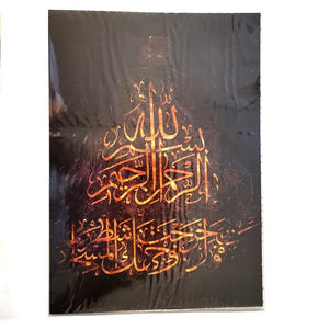 A5 Greeting Cards Islamic Art/Gift (P203)