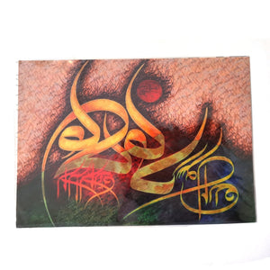 A5 Greeting Cards Islamic Art/Gift (P206)