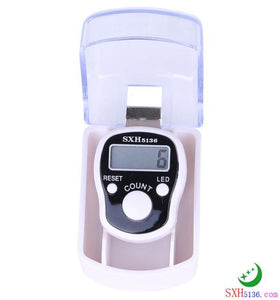 Muslim Digital Finger Tasbeeh Counter Masbaha with LED (BackLight)