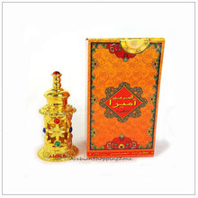 Amira Gold Attar oil 12ml by Al Haramain - Floral, Woody, Musk, Amber, Bergamot - Islamic Shop