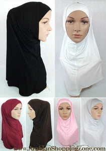 Amira Hijab Simple - Islamic Shop