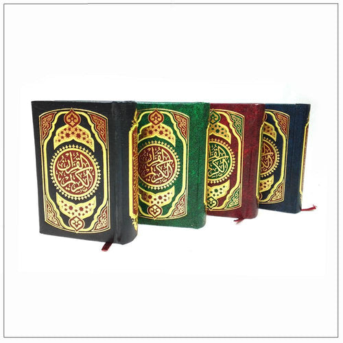 The Holy Quran Uthmani Script 10*7cm PocketSize - Arabian Shopping Zone