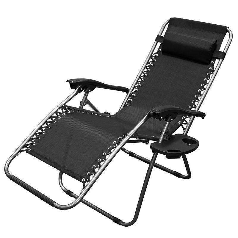 mesh recliner wfbd original gravity anti chair zero frontgate main