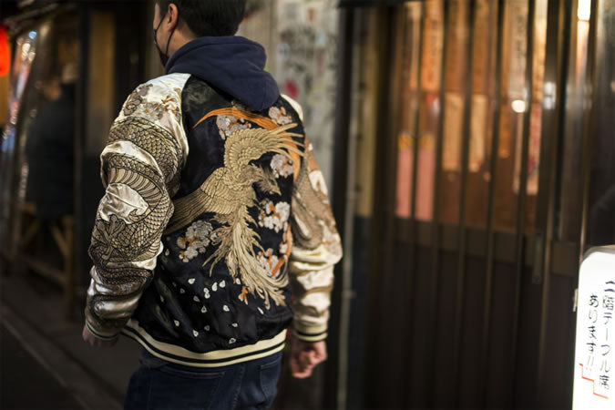 The Story Of Sukajan Jackets