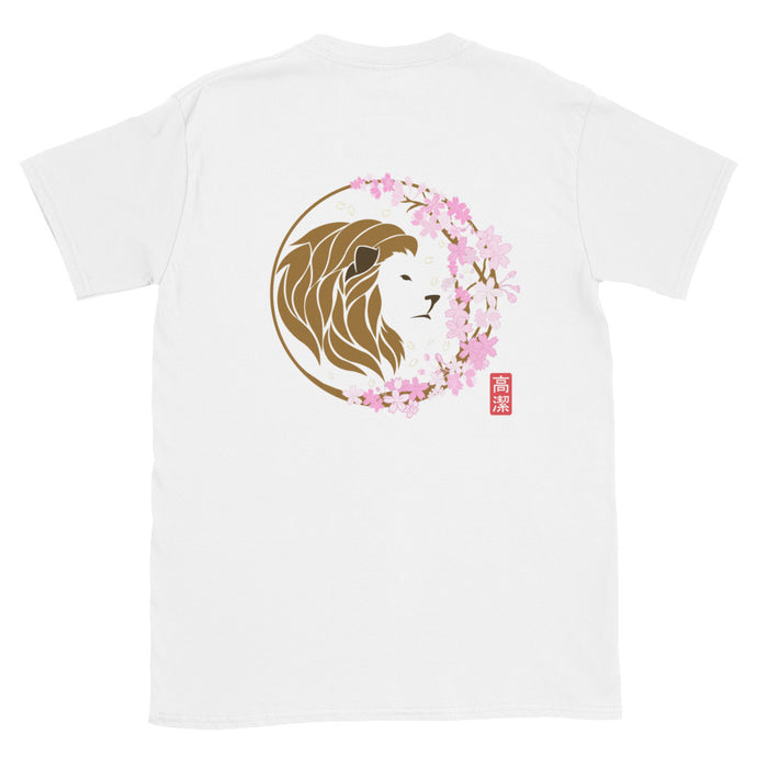 Kouketsu Collection T-Shirt (1765197217836)