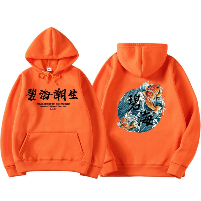 KOI NEMURO Sweat