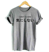 KI NI SHINAI T-Shirt