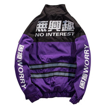 NO INTEREST Jacket