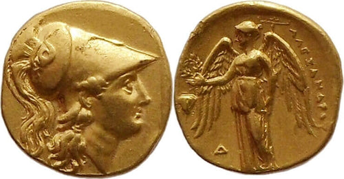 stater 332-323 BC. Ancient Greek Macedonian kingdom, Alexander III
