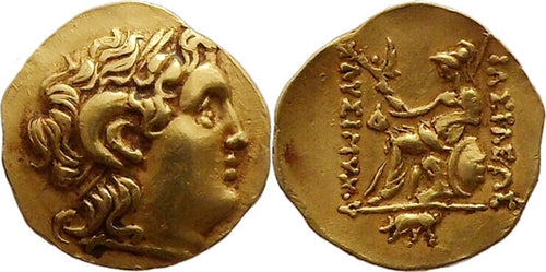 stater ca. 205-195 BC. Ancient Greek Kingdom of Thrace, Lysimachos