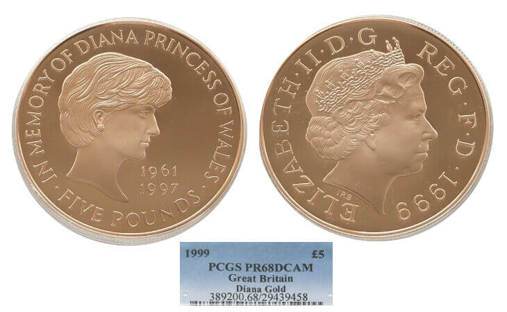 1999 Lady Diana Memorial Five Pound