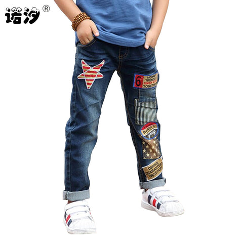 Boy's Patchwork Fashion Denim Jeans