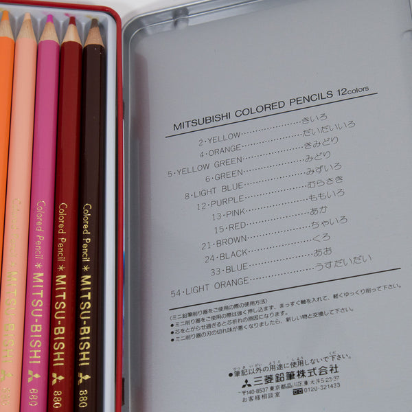 Mitsubishi No.880 12 Colouring Pencils