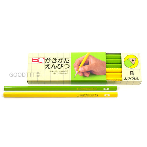 Mitsubishi Triangular Writing Pencil (B)