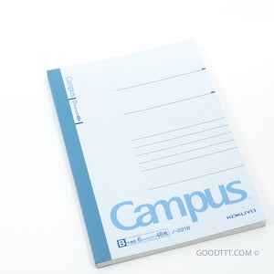 Kokuyo Campus Note Blue (~15 CM TALL) No-221B