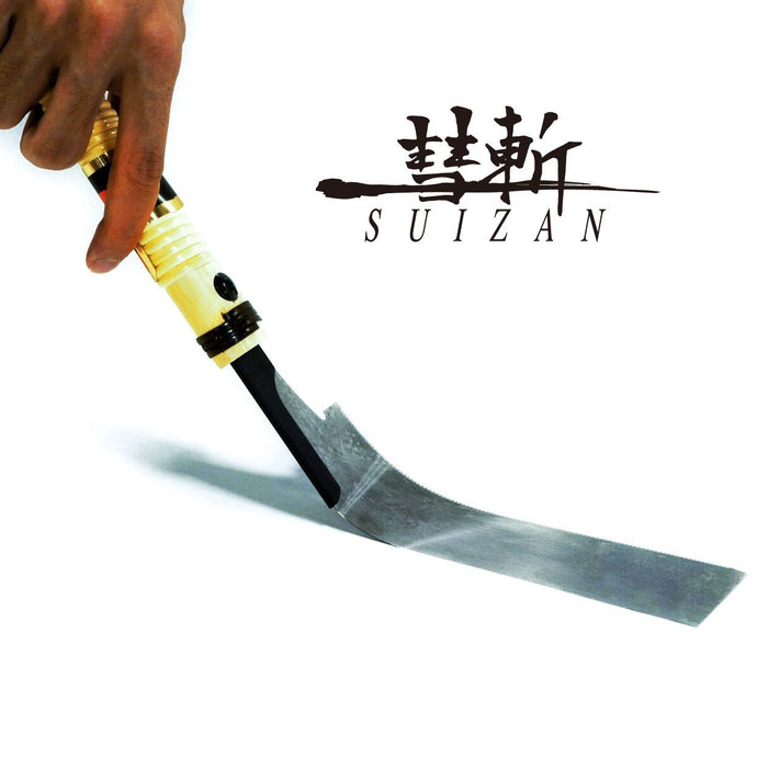 SUIZAN Japanese Saw 7