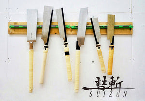 SUIZAN Japanese Saw 7″ Flush Cut Saw for Trimming