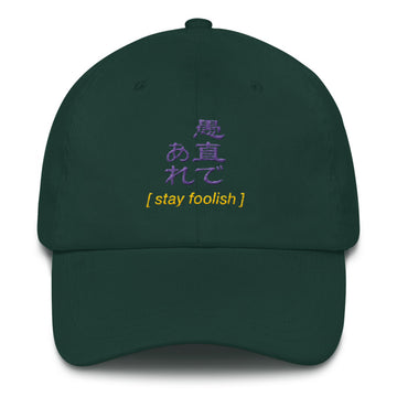 Stay Foolish Green Dad Hat