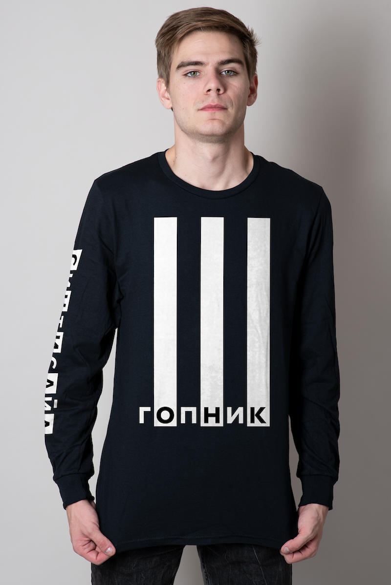 ГОПНИК [Gopnik] Black Long Sleeve