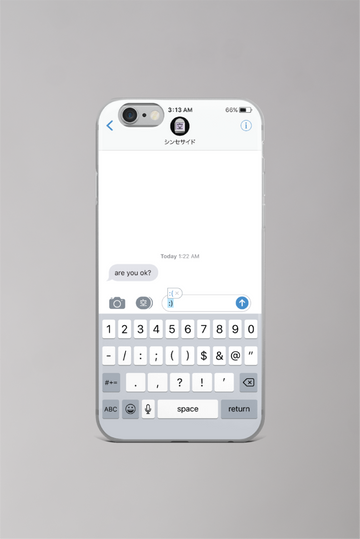 Autocorrect iPhone Case