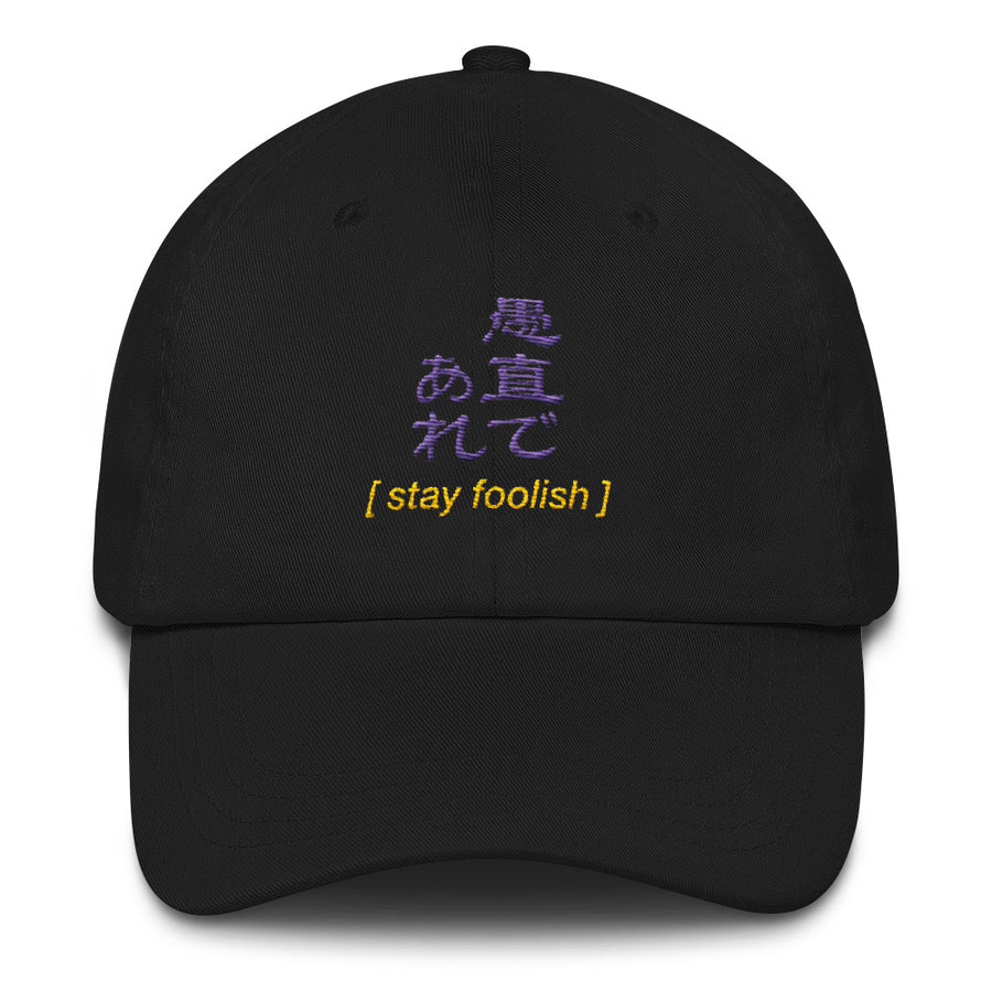Stay Foolish Black Dad Hat