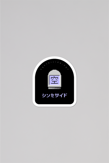 空 Tombstone Sticker