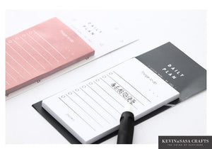 Daily to do list sticky notes By A Kawaii World