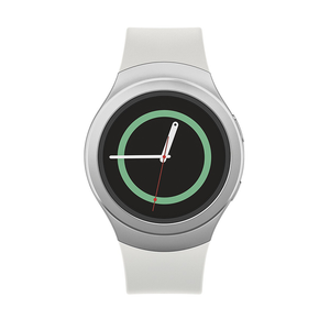 Nathan V2 Smartwatch - WHITE