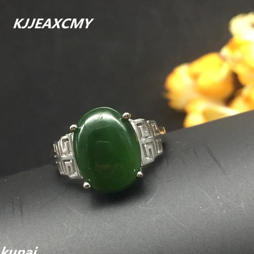 KJJEAXCMY Fine jewelry, Colorful jewelry 925 silver inlaid natural Jasper ring, simple and generous wholesale-JewelryKorner