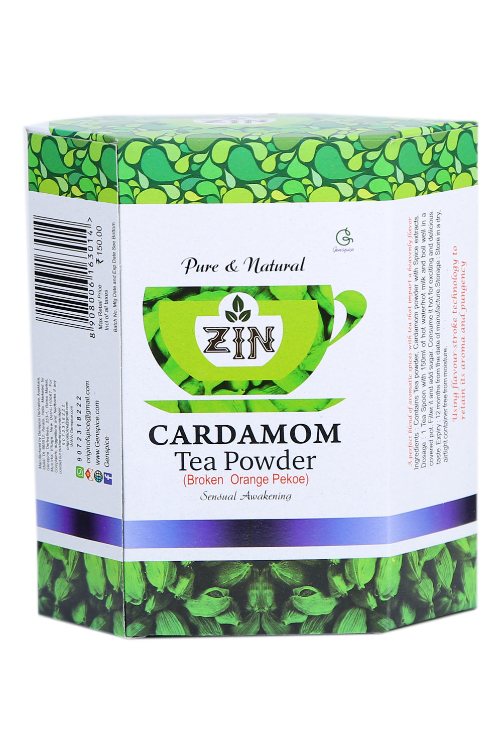 Cardamom Tea Powder - Genspice