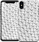 Biosphere iPhone Case (white)