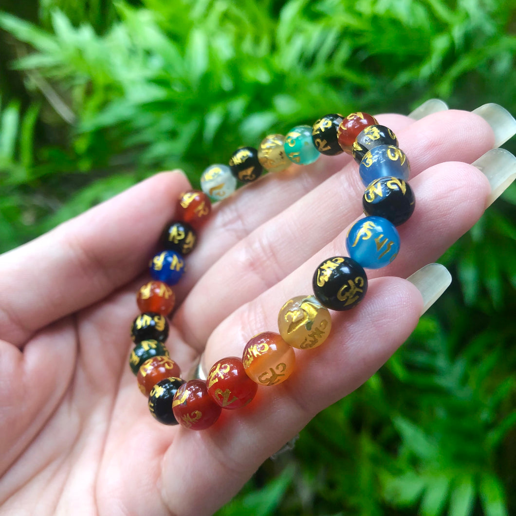 Meditation & Prayer Mantra Bracelet
