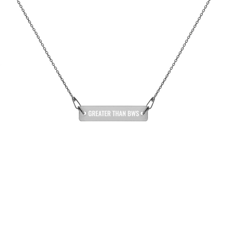 Greater Than BWS Engraved Bar Chain Necklace - RARE.