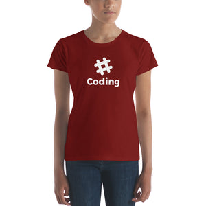 Coding - Women's Short Sleeve T-Shirt for Developers