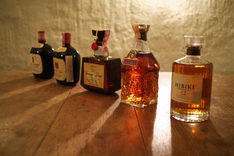 By Mikael Leppä - Flickr: Vintage Suntory Tasting, CC BY 2.0, https://commons.wikimedia.org/w/index.php?curid=33283083