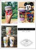 drink sleeve sewing pattern