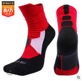 Professional tube basketball socks deodorant Thermal Winter Thick Compression Ski Tubing Outdoor sports fitness Sweat Towel Sock - Hobbyvillage