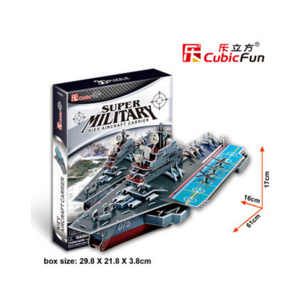 CubicFun 3D Puzzles Keiv Aircraft Carrier 103pc-AMLiving-booksrusandmore