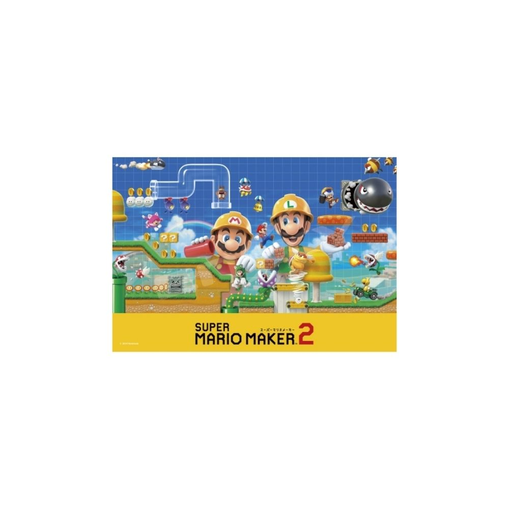 Ensky Super Mario Maker 2 300pc Puzzle