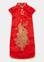 The Cheongsam or Qipao, is a dress with distinctive Chinese features of mandarin collar, side splits and flower and knot frog fastenings. Manufactured in high quality stunning red silky stretch jacquard with a large sequinned embroidered applique to front and contrasting gold binding to neckline and hems