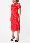 The Cheongsam or Qipao, is a feminine body-hugging dress with distinctive Chinese features of mandarin collar, side splits and hand stitched flower and knot frog fastenings. Manufactured in authentic high quality silk/rayon brocade in stunning red with gold cherry blossom design - a symbol of female beauty and love.