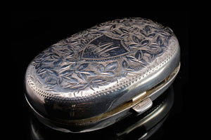 Edwardian Sterling Silver Sovereign Case. SOLD