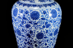 Large Contemporary Chinese Vase.
